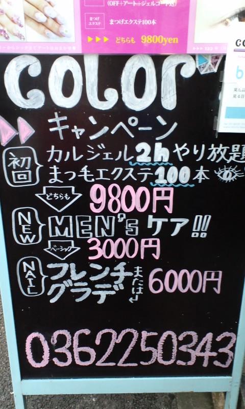 七夕nail★