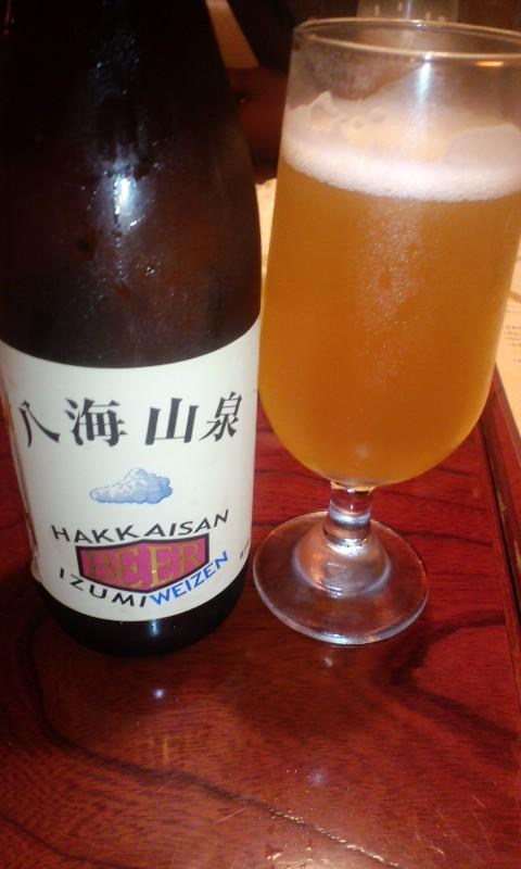 八海山のビール?